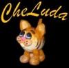 Сhe-luda